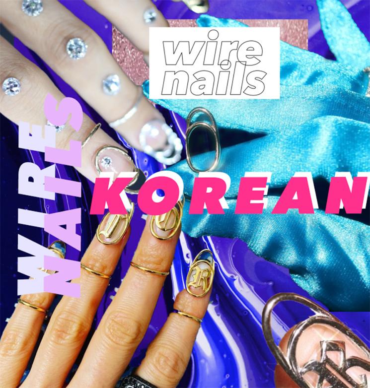 korean-nails-portada-wag1mag Imagen: WAG1MAG Por: Andrea Menéndez