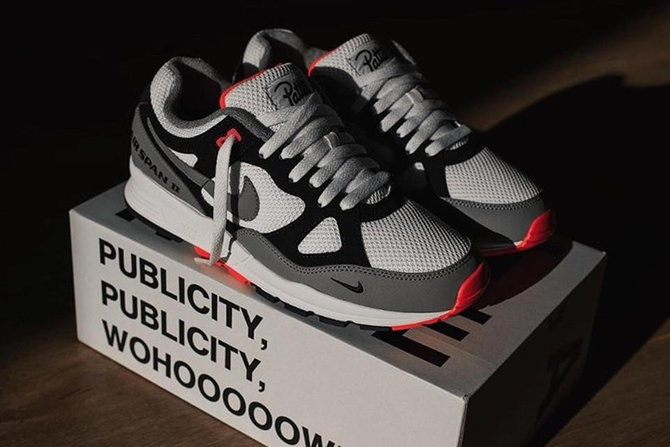 ¡boom X Ii Nike Air Patta Span pzw0Yxq
