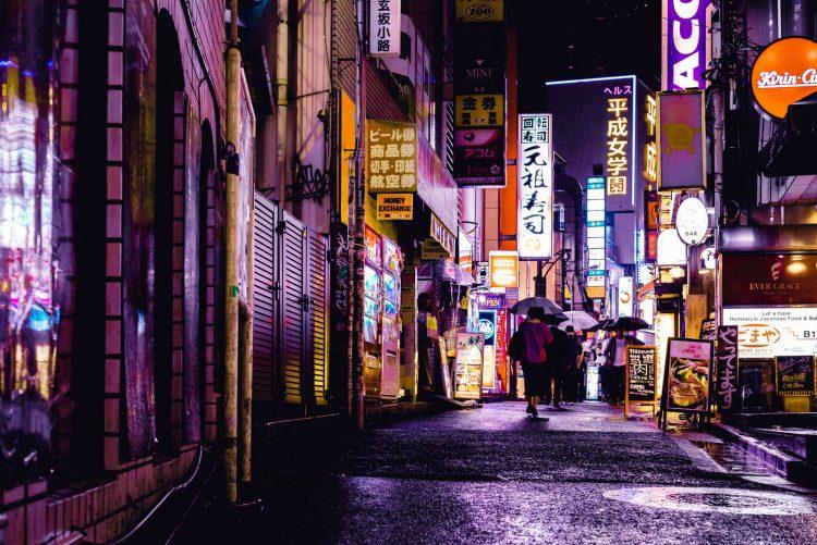 wabi-japan-wag1mag Vía Pexels